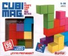 Cubi Mag. El rompe cabezas magnético.