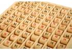 Tabla de multiplicar de madera
