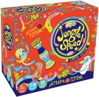 Jungle Speed (Edición limitada) Atrapa el tótem