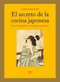 El secreto de la cocina japonesa. Lo astringente y la comida fantasma